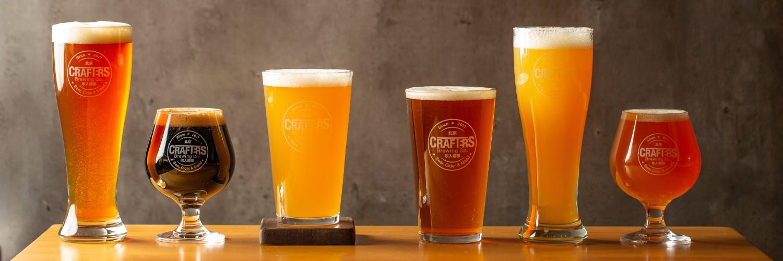 Quelle forme de verre choisir pour quelle bière ?